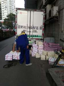 Many Bibles, hymn books, and other books were taken away by the police in China