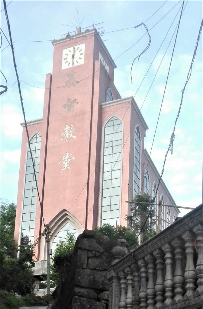 Christian Church in China