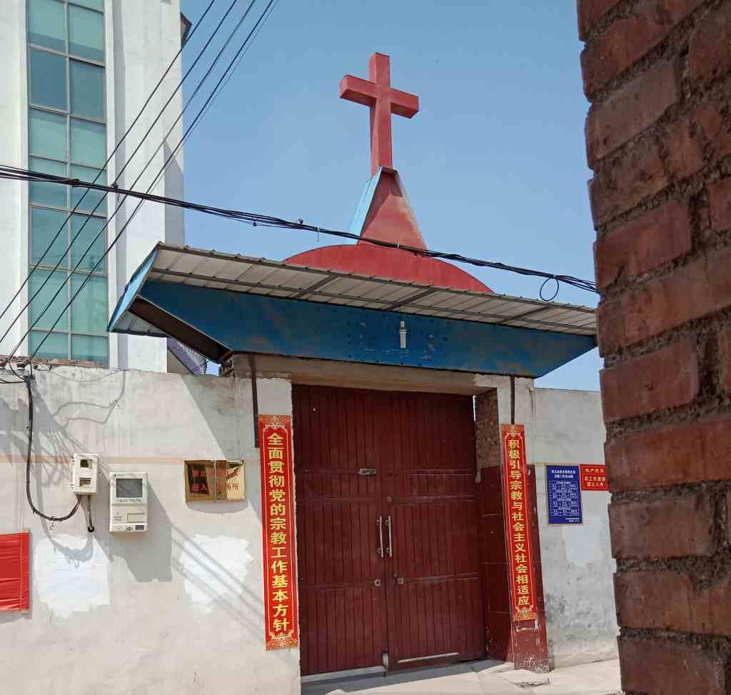Church in Luzhuang town