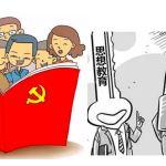 "China Is Deprogramming One Million ""Religious Extremists"""