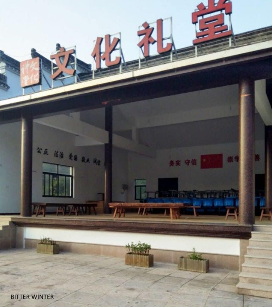 """The """"Culture Auditorium"""""""
