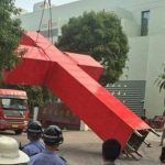 Fourth Anniversary of the Removal of the Wenling Christian Church Cross