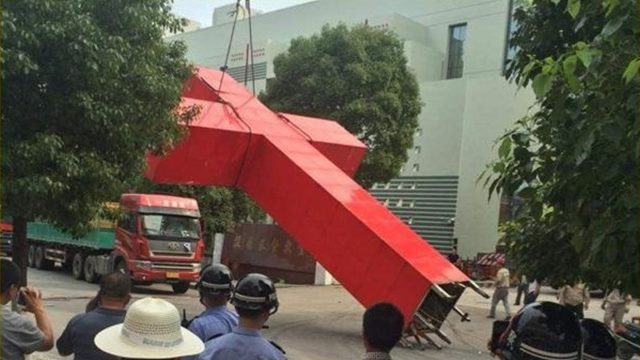 The cross removed from the Wenling Christian Church
