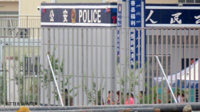 Shanshan County Welfare Institute