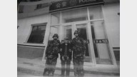 CCP police captured Erdenetuya.