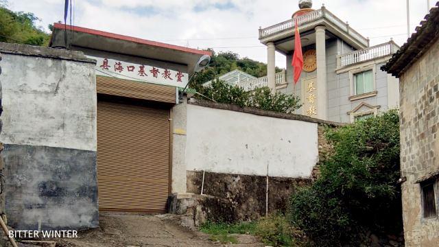 The Haikou Town Christian Church has raised a national flag