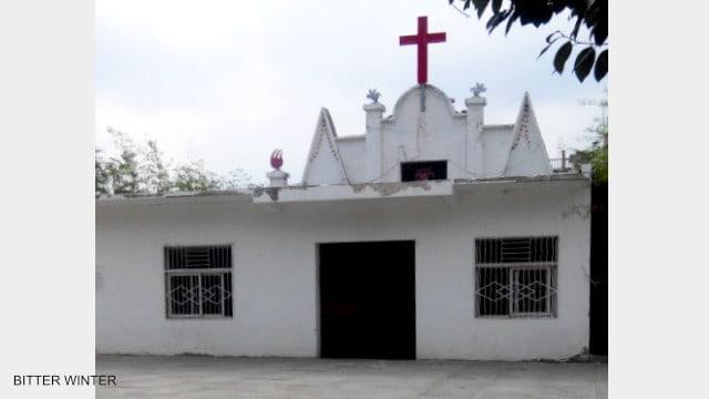 The original appearance of Youjia Garden Church.