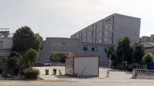 Xinyang City No. 1 Detention Center (provided by an inside source)