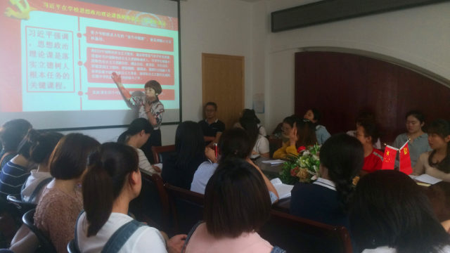 Teachers of a kindergarten in Fuzhou city are studying one of Xi Jinping's speeches made at the symposium for ideological and political theory teachers.