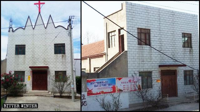 Xiyao Church located in Xiyao village