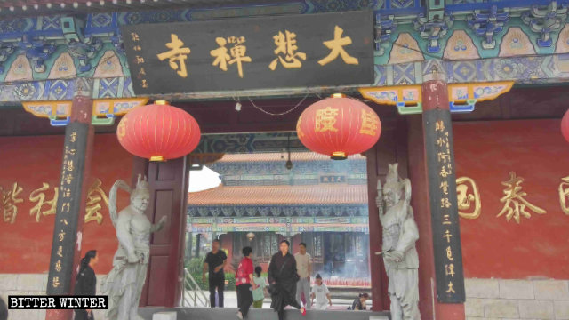 Dabei Buddhist Temple in Shengfang town of Hebei Province