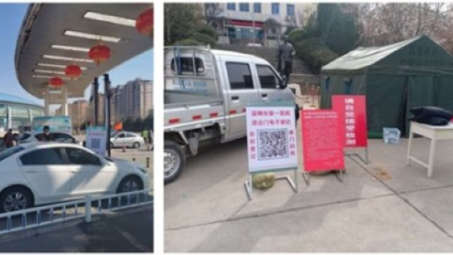 Checkpoints have been set up at the entrances to residential communities and hospitals in Shandong's Zibo city, requiring to scan residents' health codes.