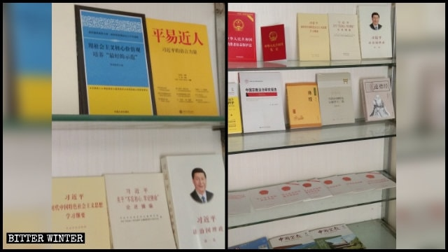 Books promoting Xi Jinping's speeches in a meeting venue in Zhenxing district.