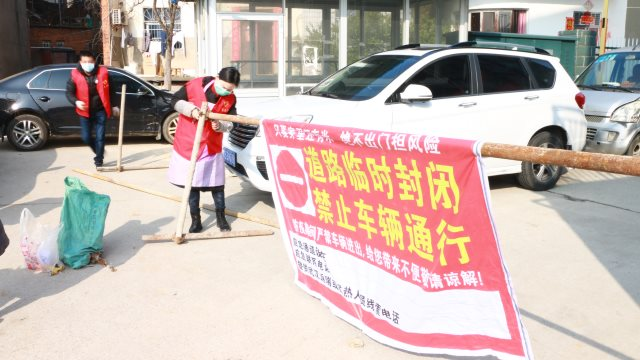 Entrances to all residential communities in Ruichang city in Jiangxi were strictly controlled during the coronavirus outbreak.