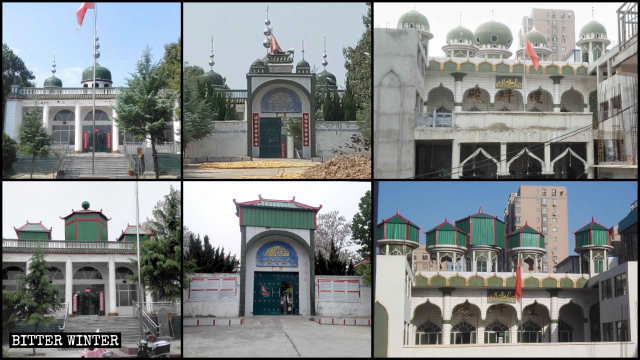 The domes and crescent symbols of two mosques in Henan