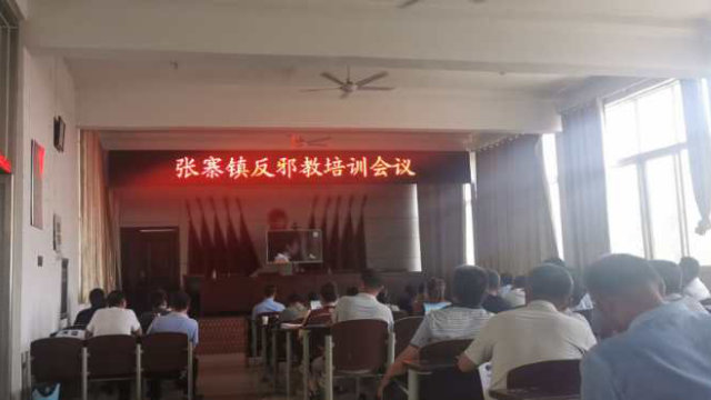 In May, a county government in Shandong Province held a training session on anti-xie jiao measures for village officials and grid administrators.
