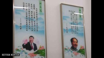 Posters with Xi Jinping and Mao Zedong's images and quotes in the new propaganda center in Daitou.