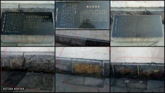 Some of the stone tablets were destroyed.