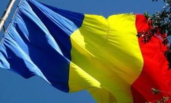 Sărbătorim Ziua Drapelului Național