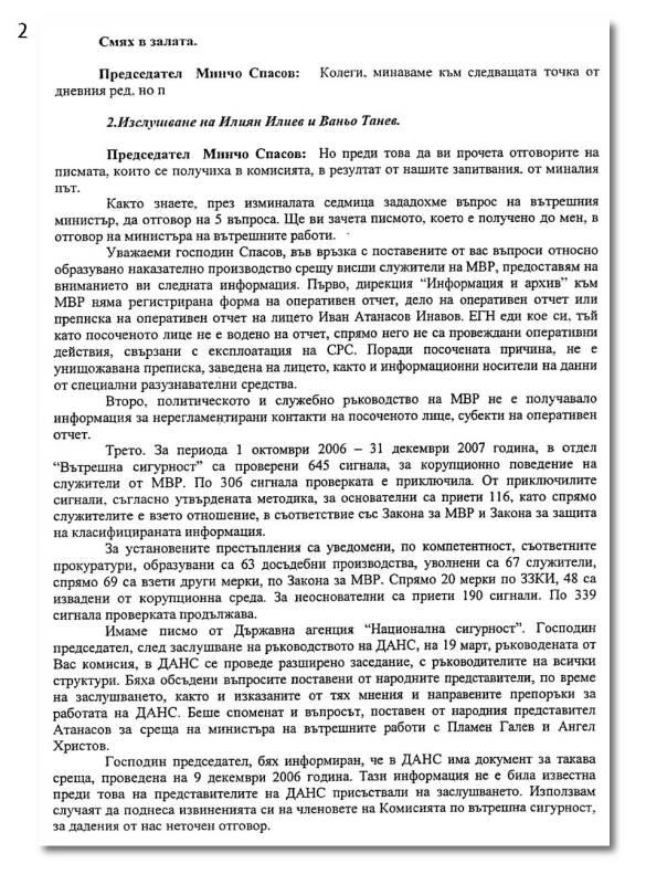 stenograma_page_02