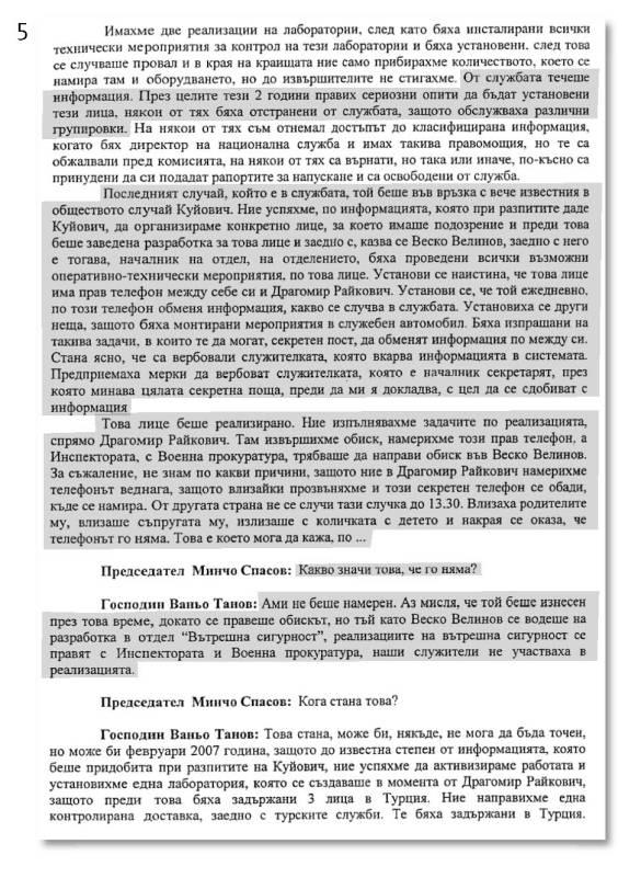 stenograma_page_05