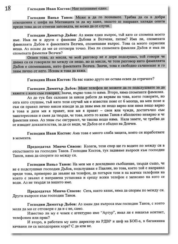 stenograma_page_18