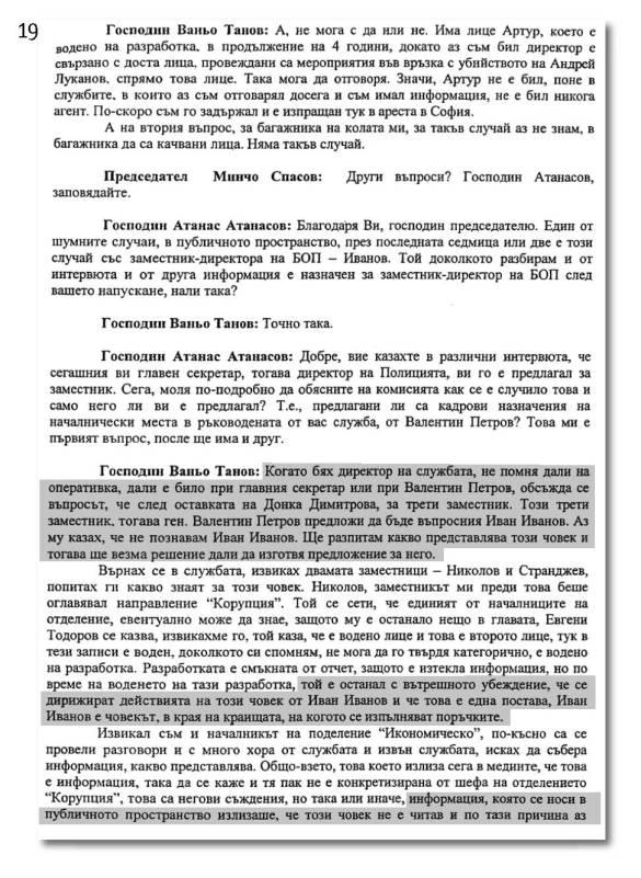 stenograma_page_19
