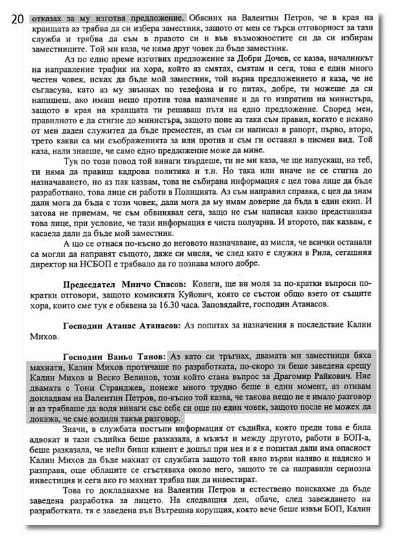 stenograma_page_20