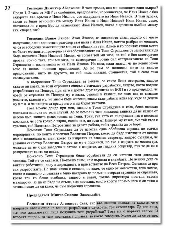 stenograma_page_22
