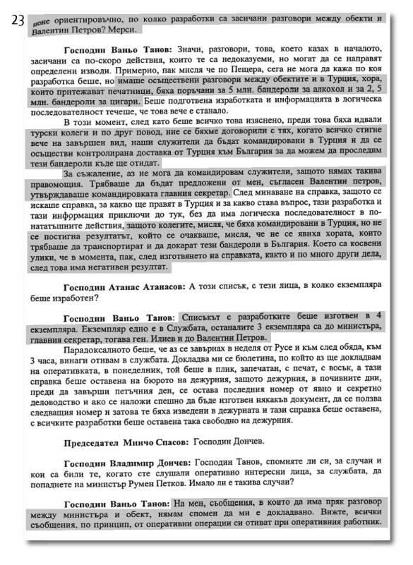 stenograma_page_23