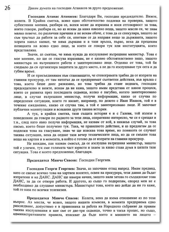 stenograma_page_26