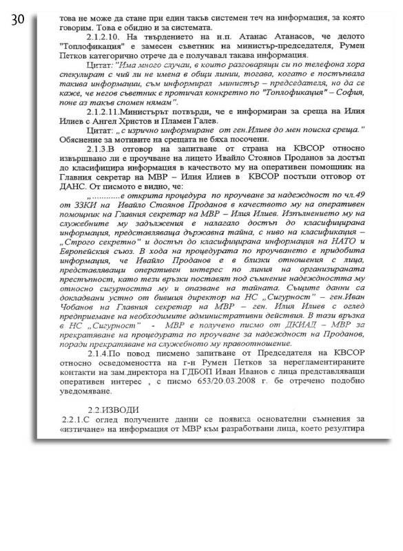 stenograma_page_30