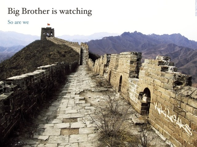 wikileaks_great_wall