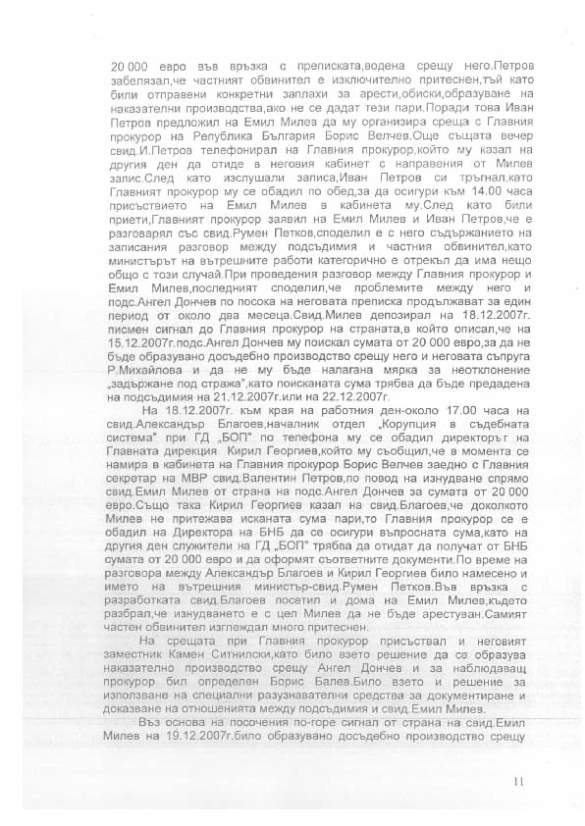angel_donchev_page_11