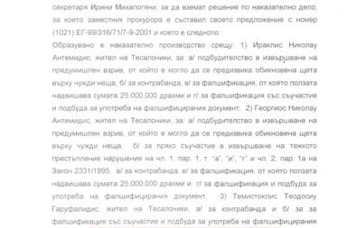 Capture_decran_2012-01-12_a_08.45.02