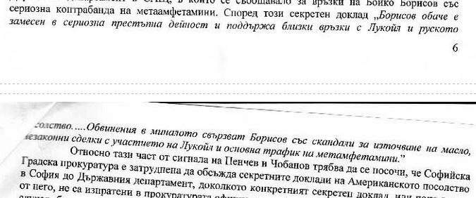 Capture_decran_2012-08-09_a_10.27.34