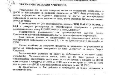 hristozov5