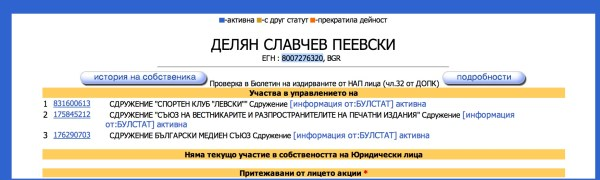 Capture_2013-06-14_a_09.53.22