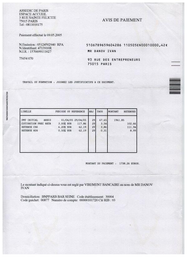 Danov-payment-0505