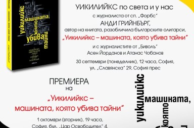 Capture_2013-09-26_a_13.32.39