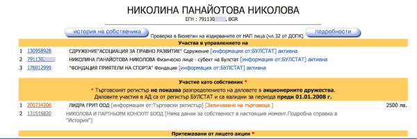Capture_2014-08-14_a_15.45.38