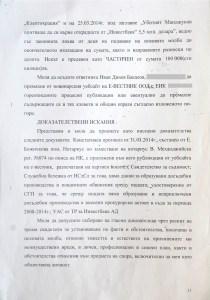 Slavova-11