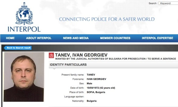 Private Lender FIB Is Complicit in the VAT Schemes of Ivan Tanev AKA The Universal