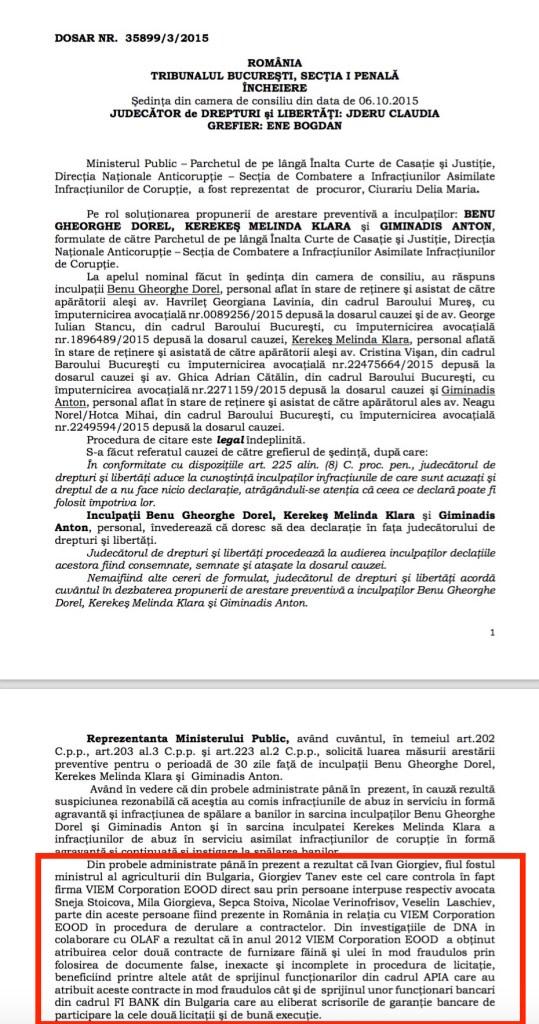 Съдебното решение, в което изрично се посочва, че функционери на ПИБ са съучастници в аферата.