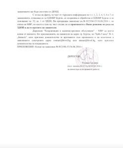 mvr-zdoi-1