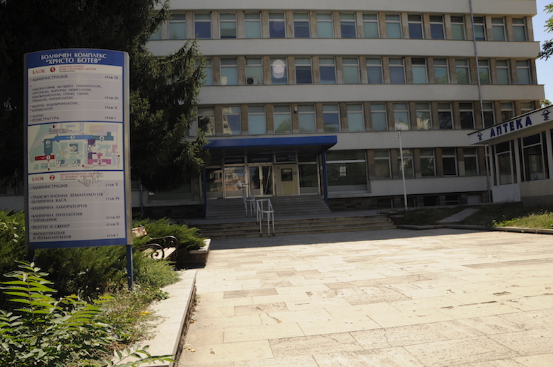 """How """"Circles"""" of Bulgarian Lawmakers and Medical Bosses Ruined Public Hospital in Vratsa"""