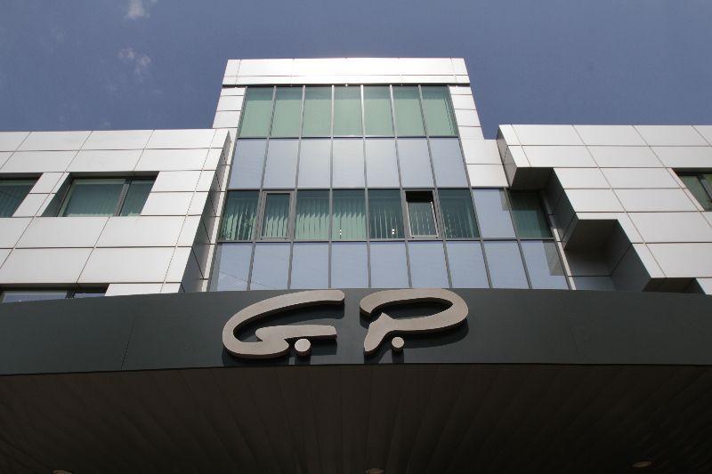 Собственикът на земята и сградата на Черни Връх 59А източвал Лукойл с имотни сделки