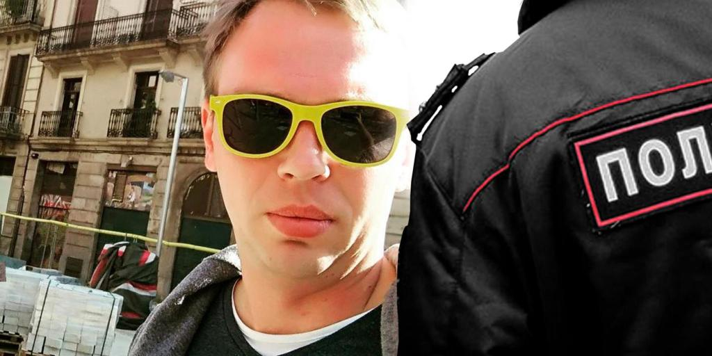 """#Aпартаментгейт и в Русия  Репортерът на """"Медуза"""" – в ареста, зам.-кмет на Москва – в пентхаус за €20 млн."""
