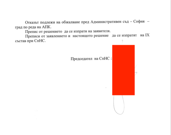 """Записи от разпити разкриват сделки с престъпна групировка  Колаборирал ли е Иван Гешев с ОПГ по """"Недосегаемите""""?"""