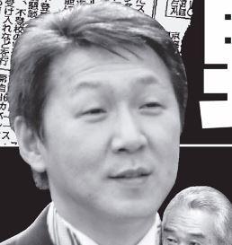 野田文信経歴学歴は?元反社暴力団で前科逮捕歴も!野田聖子との馴れ初めは?